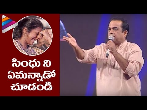 Brahmanandam and Raghu Babu Funny Comments on Olympic Medalist PV Sindhu | Jaguar Movie Audio Launch