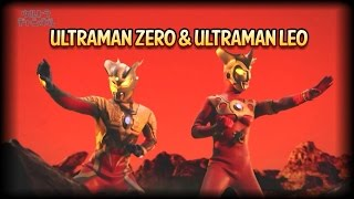 Ultraman Zero & Ultraman Leo vs The Army Of Legionoids
