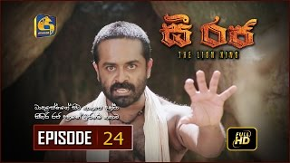 C Raja - The Lion King | Episode 24 | HD Thumbnail
