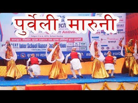 Dhaka Topi Shirai ma - Purbeli Maruni - Inter School Dance Competition 2018