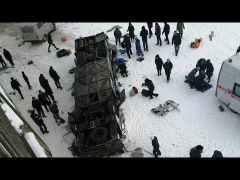 СРОЧНО Забайкалье автобус упал с моста Видео Страшное ДТП