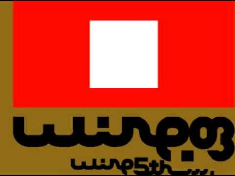 WIRE 2003   DAF (Deutsche-Amerikanische Freundschaft)