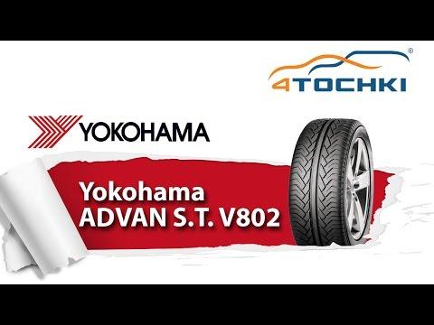 Advan S.T. V802