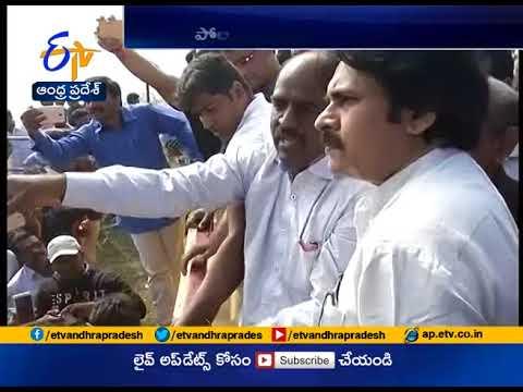 Pawan Kalyan Visits Polavaram Project | LIVE