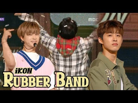 [HOT] IKON - Rubber Band, 아이콘 - 고무줄다리기 Show Music Core 20180331
