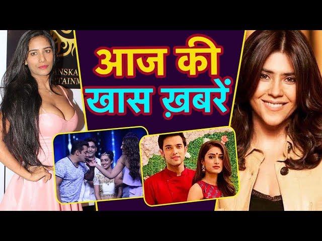 Kasauti Zindagi Ki 2 की TRP के लिए Ekta Kapoor ने चली कौन सी चाल? | Nach Baliye | Bigg Boss 13