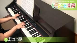 使用した楽譜はコチラ http://www.print-gakufu.com/score/detail/63605...