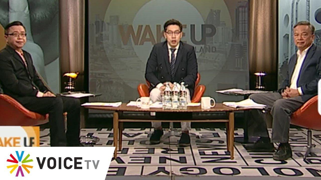 Download Wake Up Thailand ประจำวันที่ 30 เมษายน 2563