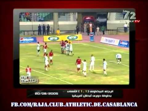 Raja Casablanca-Al Ahly Cairo 1-1