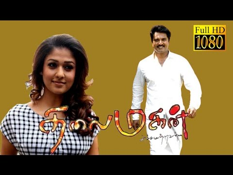 Tamil New Movie HD | Thalaimagan | Sarathkumar, Nayanthara | Superhit Movie