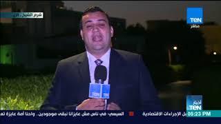 موفد قناة TeN من شرم الشيخ  يُلَخَّص اليوم الثاني من #منتدى_شباب_العالم