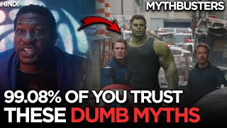 99.08% Of You Believe these Dumb Myths About Marvel Spider-Man DC   Mythbusters Ep-16   HINDI