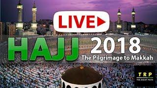 #الحج2018 24/7 Live HD | الحج 1439 هـ البث المباشر | Pilgrimage to Makkah Live | جميع الحج والعمرة