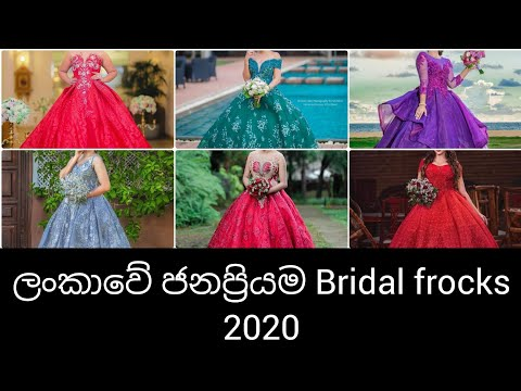 New bridal frocks 2020 -new bridal frocks new designs / new fashion