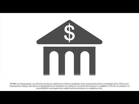 Profitlevel | ProfitLevel | μετοχές - Εκπαίδευση