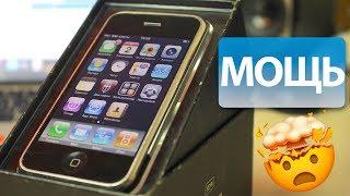 Обзор iPhone 2g – стоит ли покупать iPhone 2g в 2018?