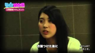SKYzART 2015年10月1日配信予定新曲「手と手」MV。 今回のMVはエキスト...