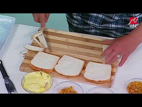 تركات خاصة بالشيف حسن لإعداد بودنج الخبز