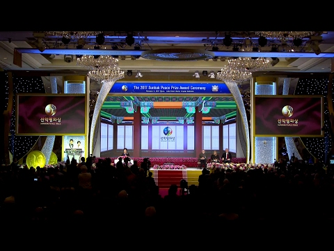 The 2017 Sunhak Peace Prize Award Ceremony