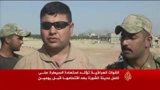 الحشد الشعبي يعلن سيطرته على قرى بالموصل