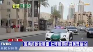 Dubai Traffic Police