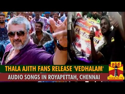 Thala Ajith Fans Release 'Vedhalam' Audio Songs at Royapettah, Chennai - Thanthi TV