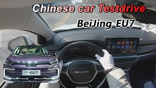Chinese electric car EU7 testdrive