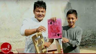 Latest Magic Trick by Sher Bahadur Gurung part 1 HD