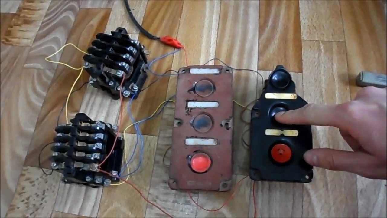 реверсивный магнитный пускатель схема монтажная
