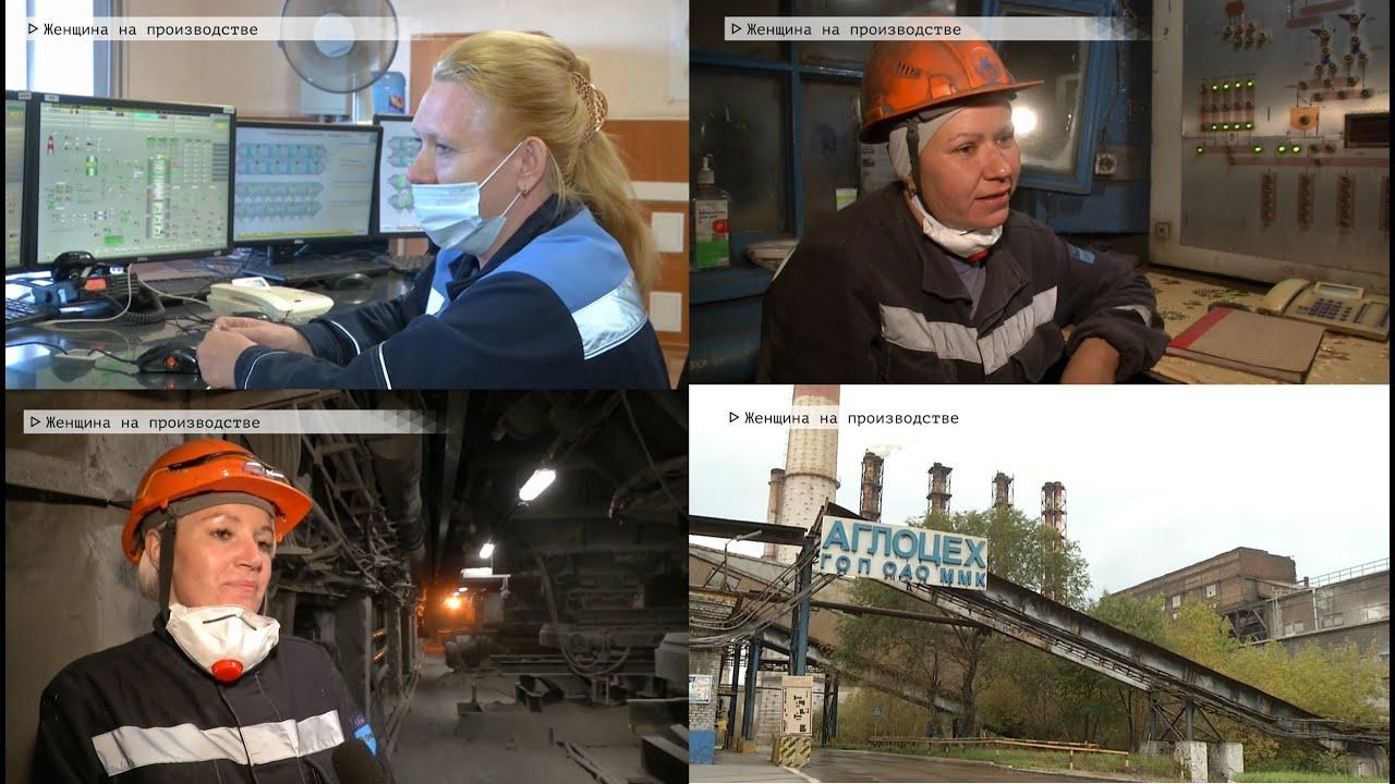 Машинист конвейера на аглофабрике азлк на конвейере