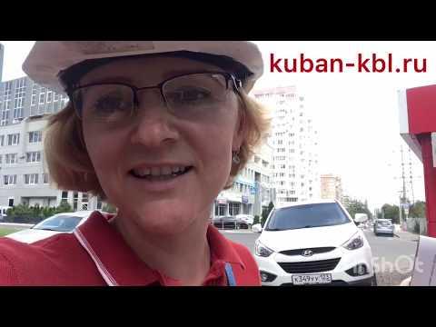 ЖК На высоте, квартиры бизнес класса, новостройки Краснодара, переезд на Кубань
