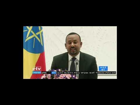 Banking Job Vacancy In Ethiopia Reportwr