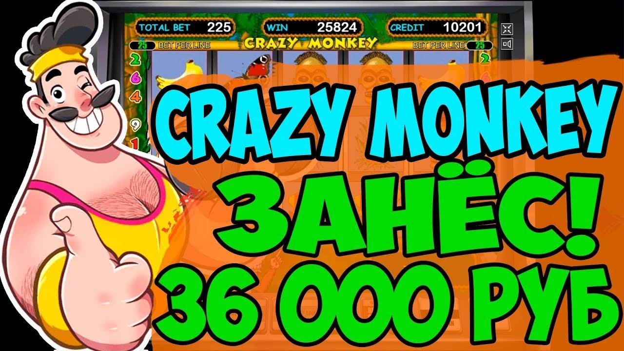 ТОП Онлайн Казино Вулкан в котором рельно можно выиграть с 500 руб!