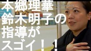 今シーズン、飛躍を遂げた本郷理華選手。 そこには、鈴木明子さんの指導...