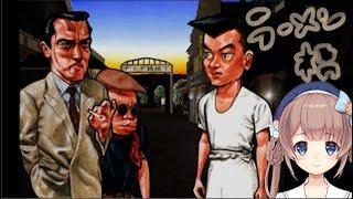 [LIVE] 【PS2】由持もにのラーメン橋