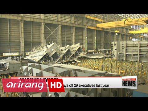Massive layoffs expected at Korea's shipyards, subcontractors
