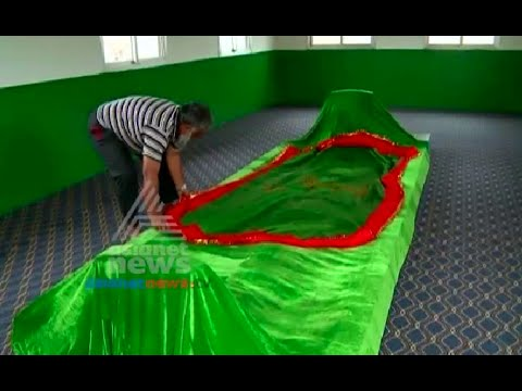 Nabi Ayoub's Tomb (Salalah, Oman) | Asianet Gulf Round Up 26 MAY 2016