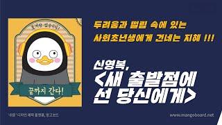 [씨알국어 유선혜샘] [고등문학  현대수필 필수 작품]…