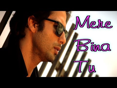 Mere Bina Tu Lyrics Video - Phata Poster Nikhla Hero | Shahid, Ileana, Pritam Travel Video