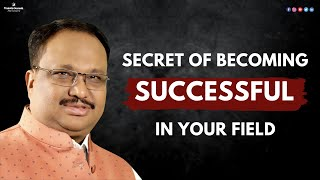 Secret of Becoming Successful in Your Field | Achieve Success