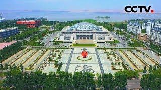 《70年70城》记住内蒙古乌海!在这里,沙漠里看海 | CCTV