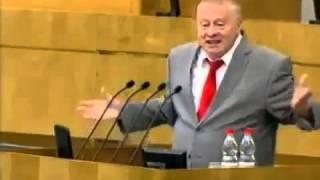 Жириновский о Центральном Банке РФ .