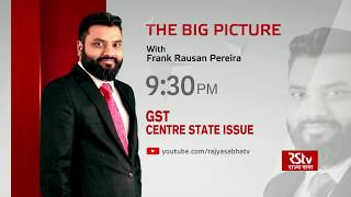 Teaser - The Big Picture: GST - Centre State issue  | 9:30 pm