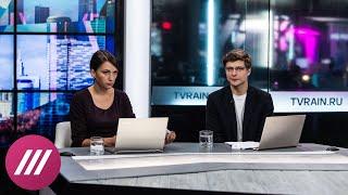 Кастинг ведущих. Выпуск новостей Дарьи Даниловой и Александра Макашенца