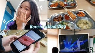 Korean school vlog: A daily life of a Korean student