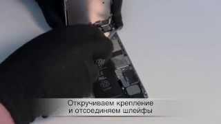 Ремонт iPhone 5 замена кнопки HOME(Подробная инструкция по разбору iPhone 5. http://macplus.ru/ --- ремонт техники Apple http://mac-parts.ru/ --- магазин запчастей Apple., 2012-10-04T23:39:13.000Z)