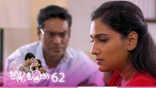 Sanda Wimana | Episode 62 - (2020-05-05) | ITN Thumbnail