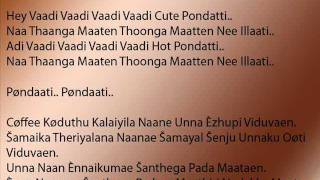Vade Vade Vade cute pondati (karoke) Created by ANBU