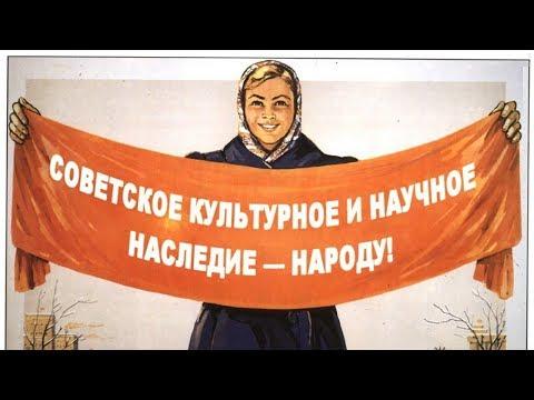 Андрей Фурсов - Курс русской истории