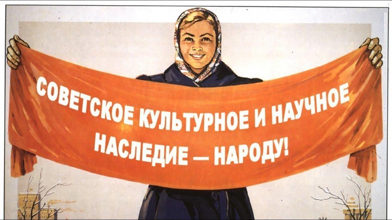 Георгий Фёдоров. Константин Сёмин. У социализма нет альтернативы